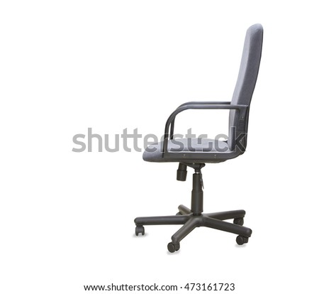 Modern office chair from gray cloth isolated over white