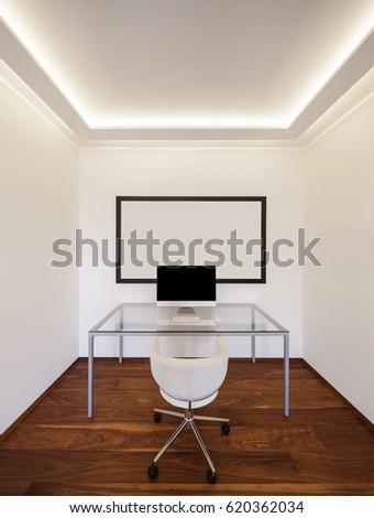 Modern office minimalist, white wall and parquet