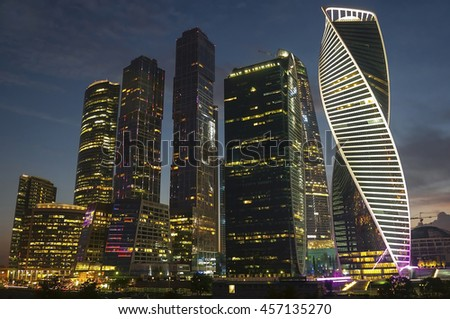 Modern part of the Business city Centre in Moscow Russia