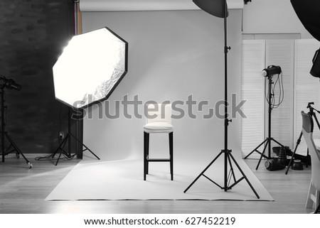Modern photo studio with professional lighting equipment & Modern Photo Studio Professional Lighting Equipment Stock Photo ... azcodes.com