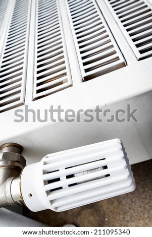 modern radiator - close up - photo
