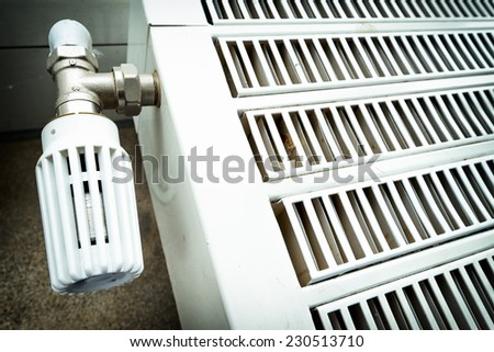 modern radiator - close up - photo - stock photo