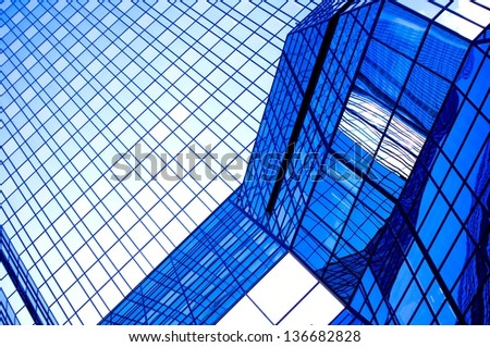 Modern Reflecting Facades - stock photo