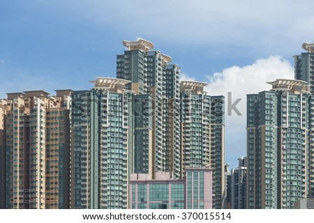 modern residential building in Hong Kong - stock photo
