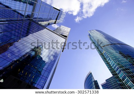 modern skyscraper of a Moscow city - stock photo