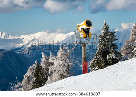 Modern snow cannon on a ski slope