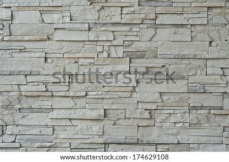 Modern stone wall. - stock photo