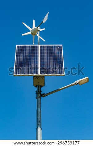Modern street lamp with solar panel installed