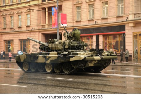 Modern tanks on rehearsal of military parade in Moscow, Russia