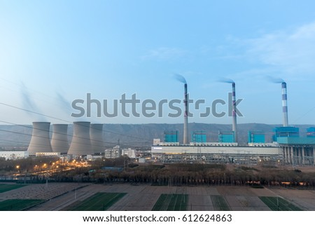 modern thermal power plant in pingliang city, gansu province,China