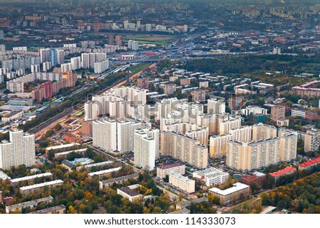 modern urban residential district in Moscow autumn day