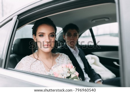 modern wedding in the mountains in Sochi and the sea, a wedding in a European style by car