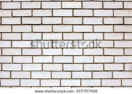Modern white tiling.  - stock photo