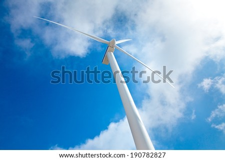 Modern Wind Turbine against Sky