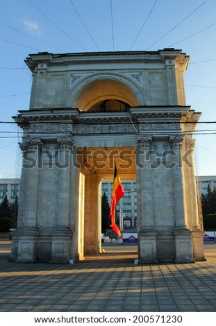 Moldova, 10 June 2014 - Victory Arch in Chisinau National Assembly Square in the evening