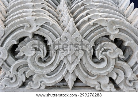 Molds made of cement prepared for construction.