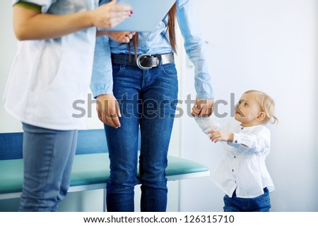 Mommy I wanna go home - stock photo