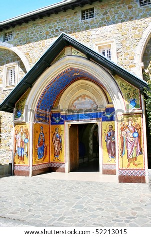 Monastery Kykkos in Cyprus on mountains. - stock photo