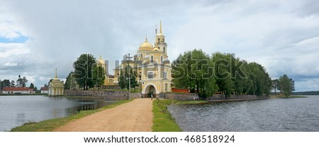 Monastery Nilov on Stolobny island on Lake Seliger. Panoramic view. Russia
