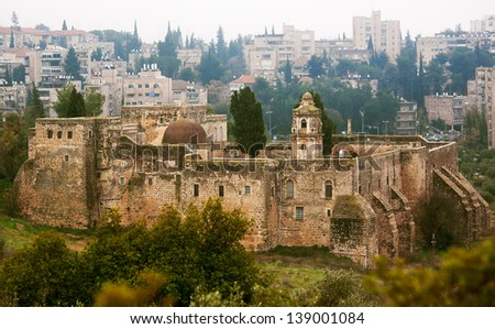 Monastery of the Cross in Jerusalem - stock photo