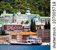 Monastery Panteleimonos on Mount Athos, Chalkidiki, Greece - stock photo