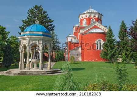 Monastery Zica. Temple of ascension and  font in the courtyard of the monastery. 13th century Byzantine Romanesque monastery, Serbia - stock photo