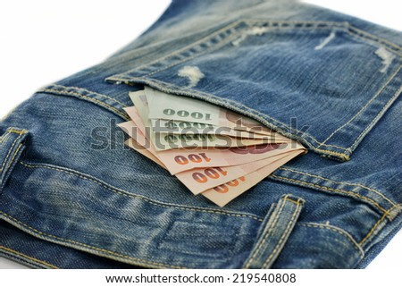 money bank note  in jeans pocket