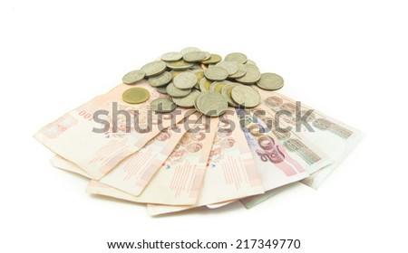 money Coin thai bath on white background - stock photo