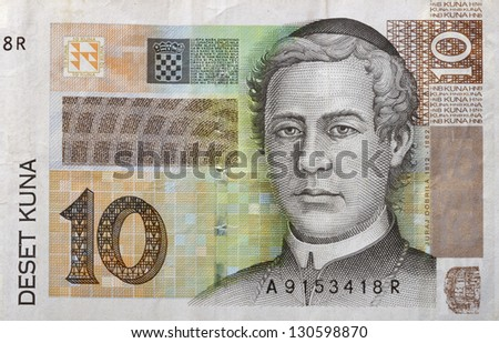 money of Croatia with portrait of Bishop Juraj Dobrila macro