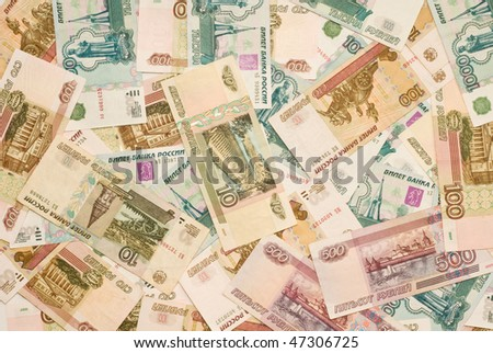Money of Russia - roubles banknotes. Useful as background