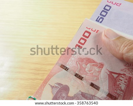 Money, Thai baht, finance, fund, economy, commerce - stock photo