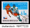 MONGOLIA - CIRCA 1979: A post stamp printed MONGOLIA, hockey IIHF World Championship, 1980 Team Czech and Soviet USSR Russia, circa 1979 - stock photo