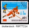 MONGOLIA - CIRCA 1979: A post stamp printed MONGOLIA, Hockey player of USSR, Russia and Sweden, Moscow 1980 Olympic Games, circa 1979 - stock photo