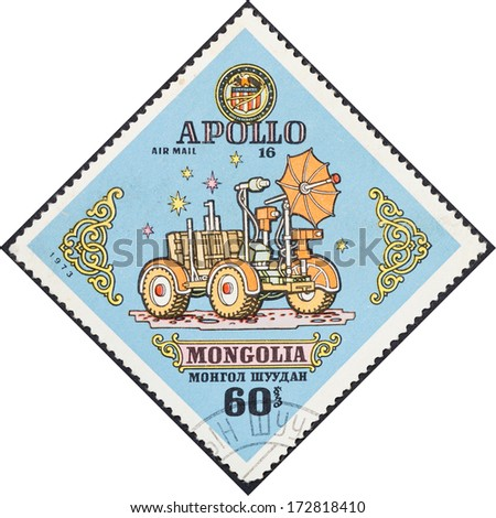 MONGOLIA - CIRCA 1973: A postage stamp printed in the Mongolia shows Self propelled vehicle Rover on Moon surface, circa 1973 - stock photo