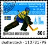 MONGOLIA - CIRCA 1979: A Postage Stamp Shows Ice hockey World Championship in Moscow, Sweden, 1979 - stock photo