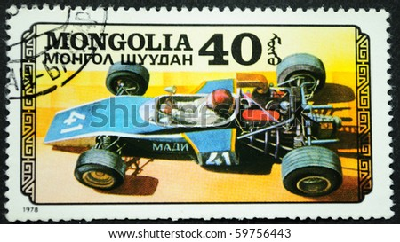 MONGOLIA - CIRCA 1978: a stamp printed by Mongolia show the racing cars, circa 1978 - stock photo