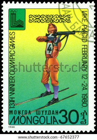 MONGOLIA- CIRCA 1980: a stamp printed by Mongolia, shows biathlon. 13 Winter Olympic games in  Lake Placid. USA. circa 1980
