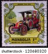 MONGOLIA - CIRCA 1980: A stamp printed by Mongolia, shows MARNE TAXI 1914 old car, circa 1980. - stock photo