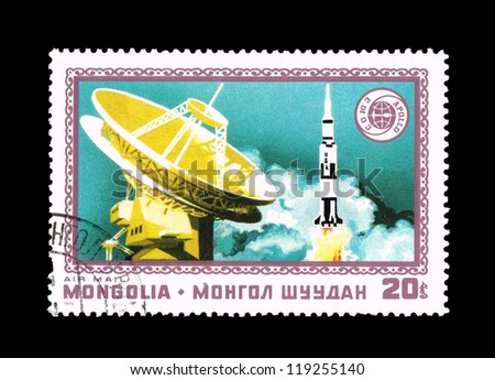 MONGOLIA - CIRCA 1975: A stamp printed by Mongolia shows Souz Apollo, circa 1975