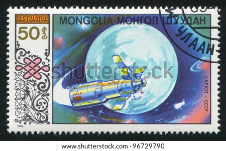 MONGOLIA - CIRCA 1985: A stamp printed by Mongolia, shows  space satellite, circa 1985