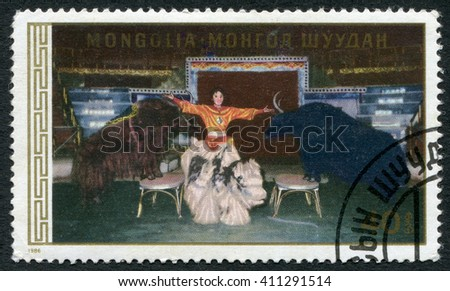 Mongolia - CIRCA 1986: A stamp printed in Mongolia, circus shows with bulls, circa 1986