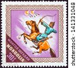 """MONGOLIA - CIRCA 1974: A stamp printed in Mongolia from the """"Nadam Sports Festival"""" issue shows Mounted archer, circa 1974. - stock photo"""