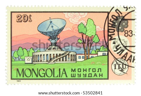 MONGOLIA - CIRCA 1989: A stamp printed in Mongolia showing satellite circa 1989 - stock photo