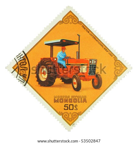 MONGOLIA - CIRCA 1982: A stamp printed in Mongolia showing tractor circa 1982