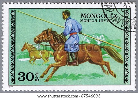 MONGOLIA - CIRCA 1977: A stamp printed in Mongolia shows a hunter on horseback, a series devoted to horses, circa 1977