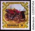 MONGOLIA - CIRCA 1980: A stamp printed in Mongolia shows a Motorcar ''President'' 1897 old car, circa 1980. - stock photo