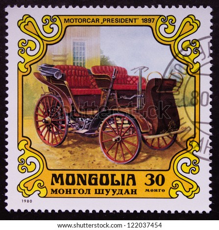 MONGOLIA - CIRCA 1980: A stamp printed in Mongolia shows a Motorcar ''President'' 1897 old car, circa 1980. - stock photo