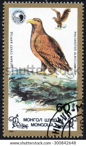 "MONGOLIA - CIRCA 1988: A Stamp printed in MONGOLIA shows a series of images ""Birds of Prey"", circa 1988"