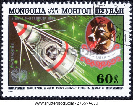 "MONGOLIA - CIRCA 1982: A stamp printed in Mongolia shows a series of images of ""Conquerors of Space"", circa 1982 - stock photo"