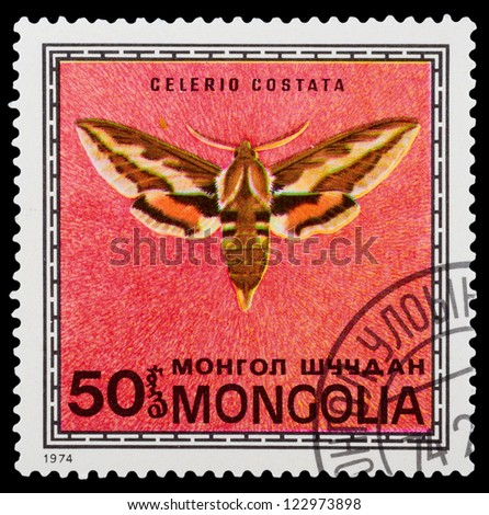 MONGOLIA - CIRCA 1974: A stamp printed in Mongolia shows butterfly, circa 1974